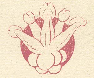 Secret phallic cult drawings are presented in this retro porn drawing.